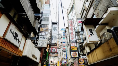 japan_trip_20161019_iyn_091